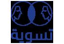 تسوية Logo